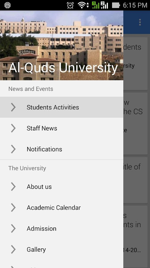 Al-Quds University- screenshot