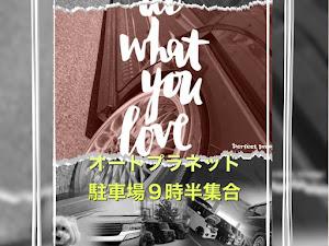 Nボックスカスタム JF1のカスタム事例画像 みやまさ☆660family☆さんの2020年10月11日19:56の投稿
