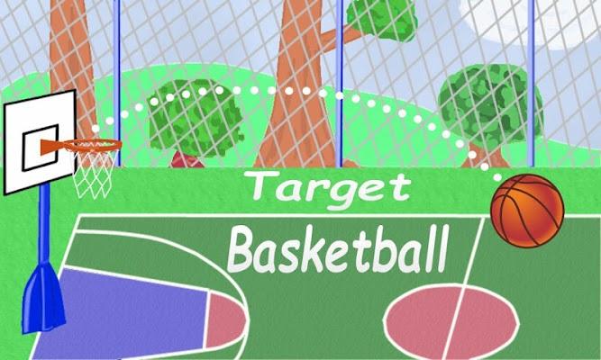 Target Basketball - screenshot