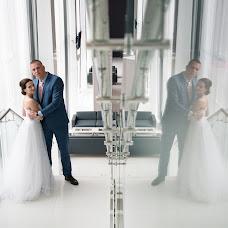 Wedding photographer Igor Kravcov (Jek27). Photo of 20.09.2014