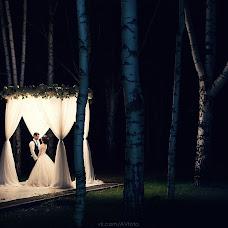 Wedding photographer Darya Andrianova (MonoLiza). Photo of 29.09.2015