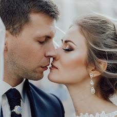 Wedding photographer Yulya Marugina (Maruginacom). Photo of 06.06.2017