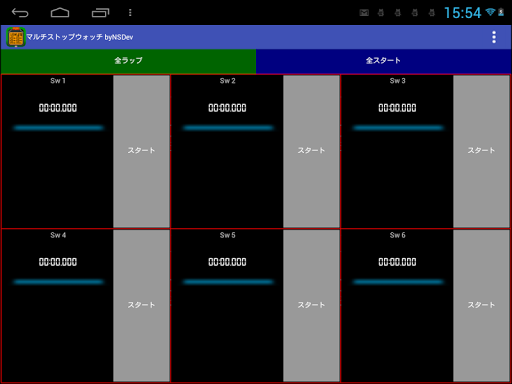 MultiStopWatch byNSDev 1.0.2 Windows u7528 6