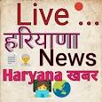 Haryana News In Hindi apk