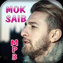 Mok Saib - MP3 CLIP- موك صايب APK