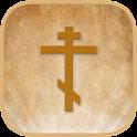 Православный Kалендарь icon