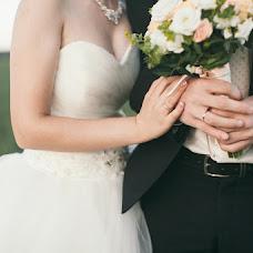 Wedding photographer Olga Pechkurova (petunya). Photo of 20.08.2014