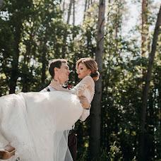 Wedding photographer Irina Kelina (ireenkiwi). Photo of 29.10.2018