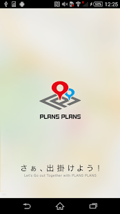プランプラン - Plans Plans -- screenshot thumbnail