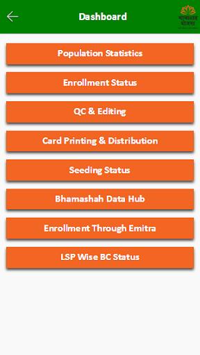 Bhamashah 1.5 screenshots 5