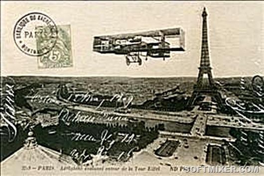 Пролететь, как фанера над Парижем