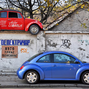 Come old, go young by Boris Bajcetic - Transportation Automobiles
