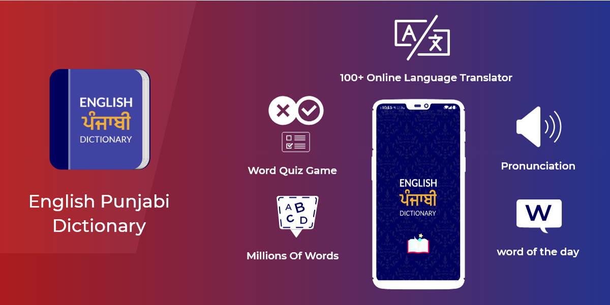 Punjabi Dictionary & Translator Word Builder Quiz – (Android