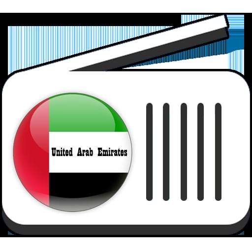 阿联酋电台直播 音樂 App LOGO-APP試玩