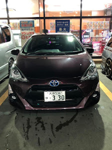 アクア NHP10 Sスタイルブラックのカスタム事例画像 雄カム汰んさんの2019年01月20日09:09の投稿