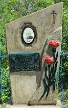 Photo: Маслов Иван Степанович 1901-1973