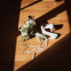 Wedding photographer Kristina Scherbakova (kgscherbakova). Photo of 24.04.2018