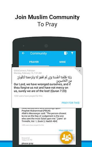 Muslim Dua Now - Dua & Azkar screenshot 1