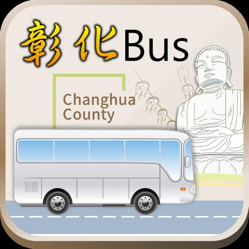 彰化公車 遊戲 App LOGO-硬是要APP