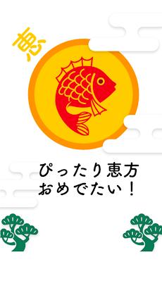 【2020年】恵方巻きコンパス(えほうまきこんぱす)のおすすめ画像3
