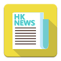 Hong Kong News icon