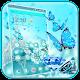 Blue Diamond Glitter Theme Download for PC Windows 10/8/7