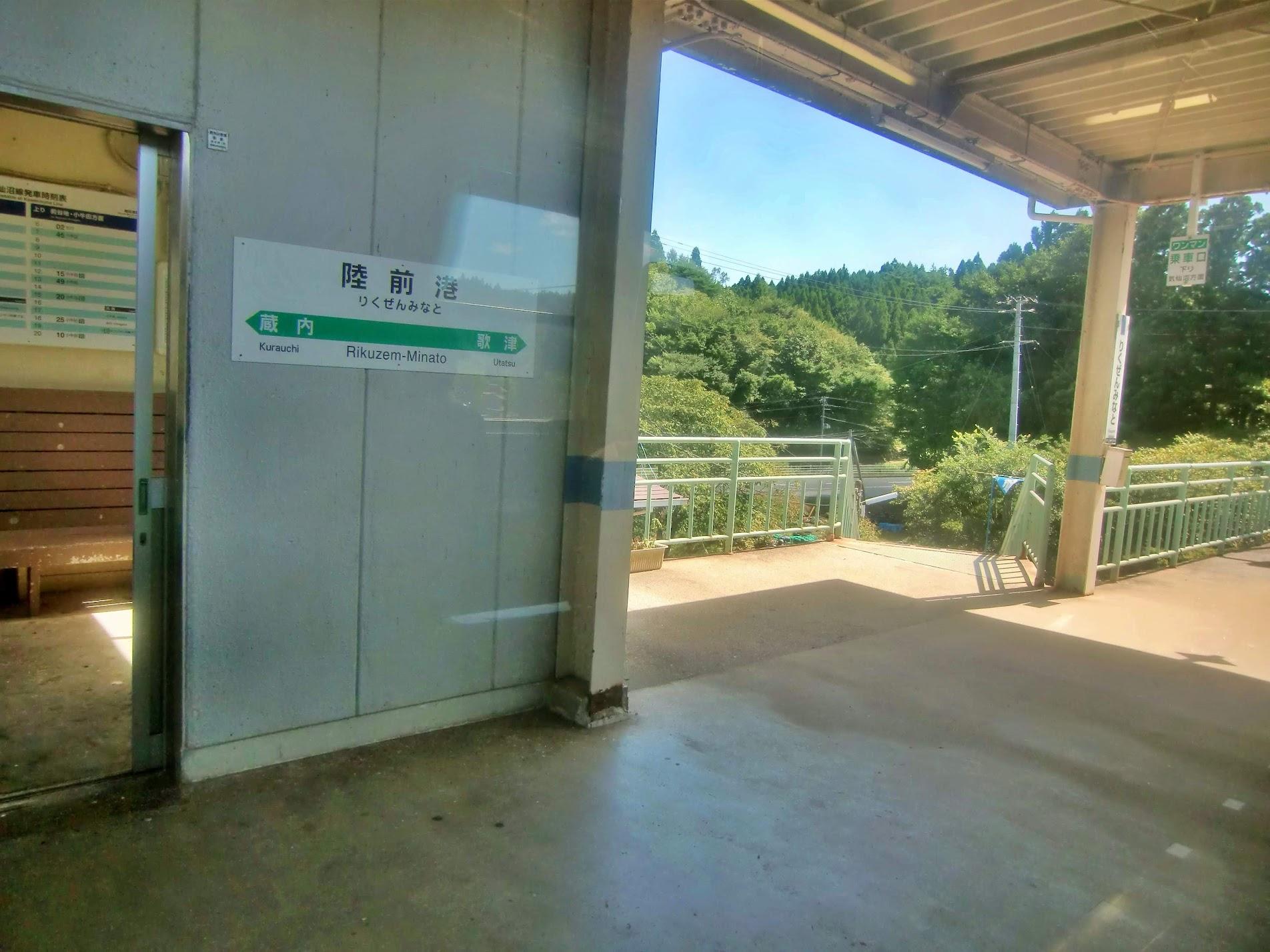 JR気仙沼線陸前港駅(2)
