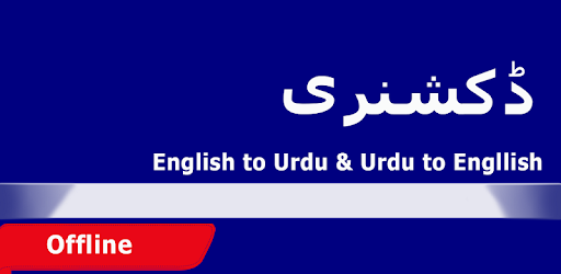 English To Urdu Urdu To English Dictionary Apps On Google Play
