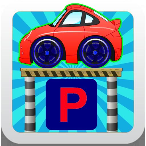 街机のクレイジー駐車場の車 LOGO-記事Game