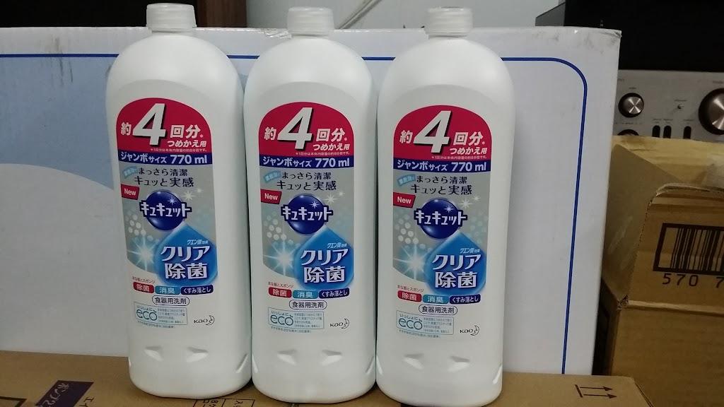 Nước rửa bát Kao 770ml (hương sữa)