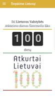 screenshot of Švęskime Lietuvą!