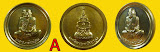 เหรียญขวัญถุงมหาโภคทรัพย์ หลวงพ่อเงิน บางคลาน โค๊ตอุ ชุดเพิร์ท ปี37 เนื้อทองระฆัง สภาพสวยเดิมๆ หายาก