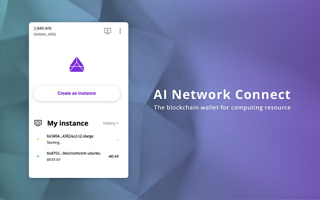AI Network Connect