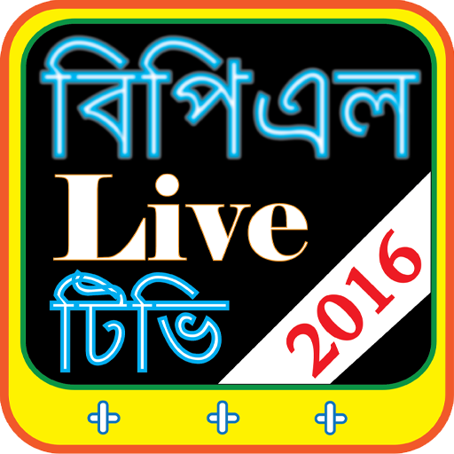 Ban vs Eng Test Live Streaming 運動 App LOGO-硬是要APP