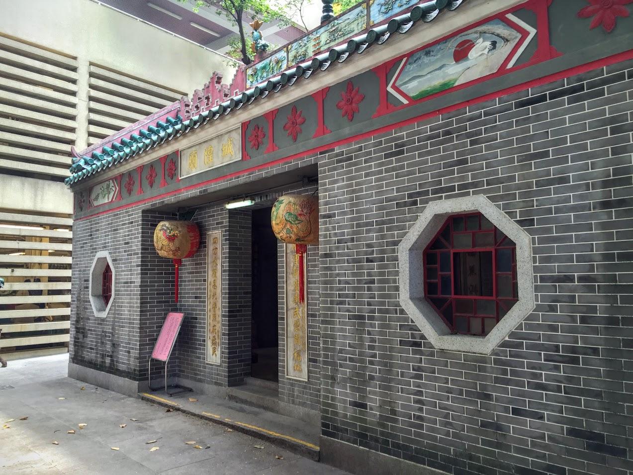Shing Wong Temple 城隍廟
