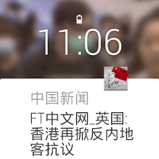 中国新闻 - China News- screenshot thumbnail