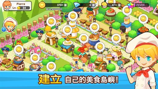 開心餐館: 模擬經營遊戲