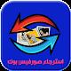 Download كيفية استرجاع صور ومنشورات ومحادثات على الفيس بوك For PC Windows and Mac