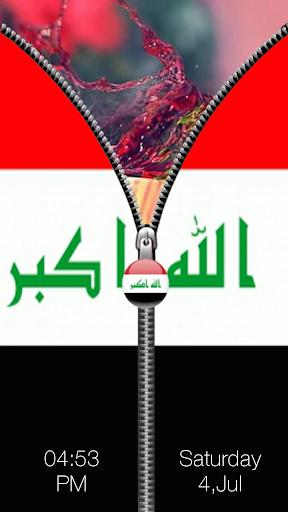 이라크 국기 지퍼 잠금|玩生活App免費|玩APPs