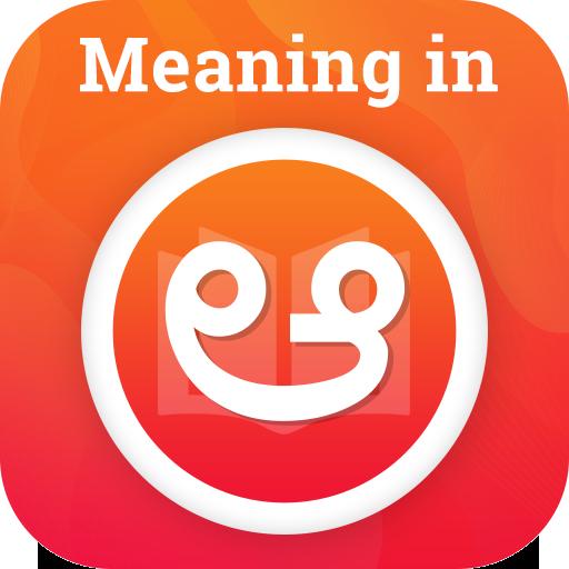 Meaning In Telugu Rakendused Google Plays