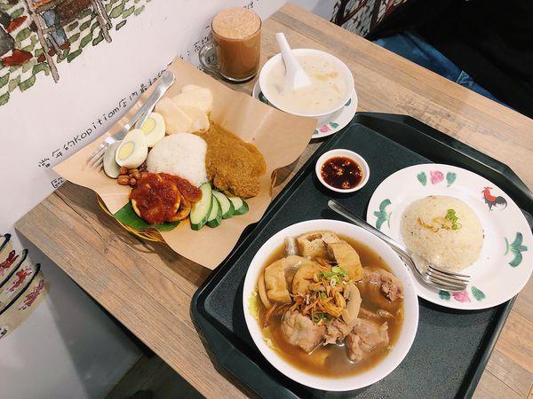 台北公館- 池先生Kopitiam,馬來西亞道地料理