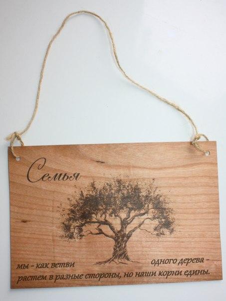 Арт-дерево, мастерская аксессуаров в Уфе
