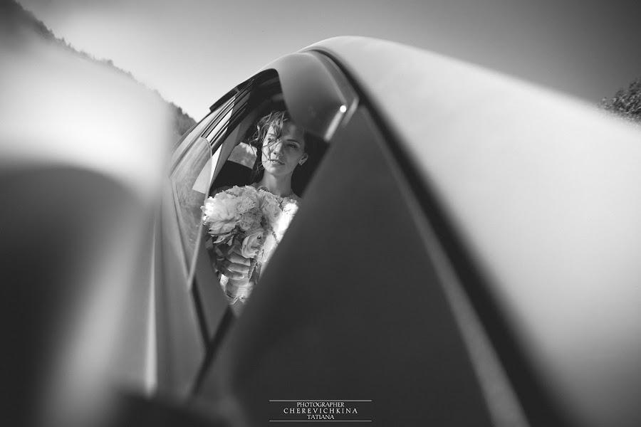 Huwelijksfotograaf Tatyana Cherevichkina (cherevichkina). Foto van 16.06.2014