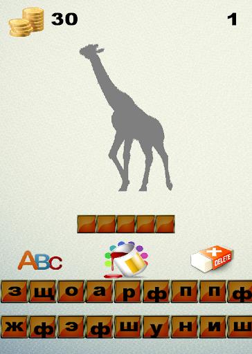 Угадай животное для планшетов на Android