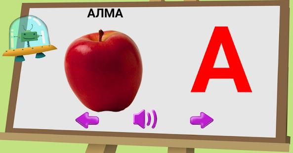 Әліппе Lite - náhled