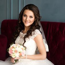 Wedding photographer Anastasiya Kostina (anasteisha). Photo of 20.06.2017