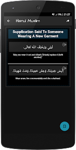 Hisnul Muslim Screenshot