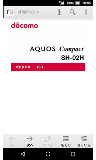 SH-02Hu3000u53d6u6271u8aacu660eu66f8uff08Android 6.0uff09 2.1 Windows u7528 1