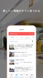 韓国旅ガイド - náhled