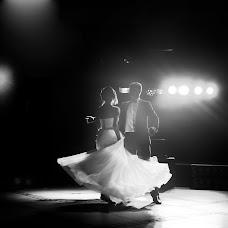 Nhiếp ảnh gia ảnh cưới Konstantin Macvay (matsvay). Ảnh của 13.04.2018